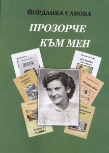 savova 001